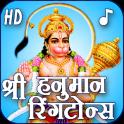 Hanuman Ringtones New