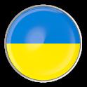 Ukraine VPN