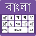 Bangla Keyboard & Easy Bengali Typing input method