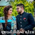 Gujarati Video Song Status