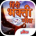 Hindi Bhakti Geet