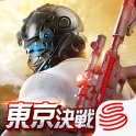 Knives Out-Tokyo Royale