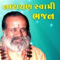 Narayan Swami Bhajan - નારાયણ સ્વામી ભજન