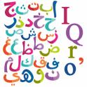 IQRO' Digital Lengkap