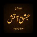 Ishq-e-Atish - Urdu Novel - Sadia Rajpoot