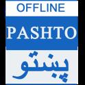 English to Pashto Dictionary Offline