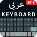 Arabic Keyboard- Arabic English keyboard