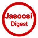 Jasoosi Digest Update Monthly