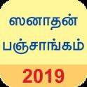 Sanatan Tamil Calendar 2019 (Panchang)