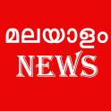 Malayalam News Paper