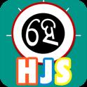 HJS News