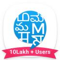 Learn Spoken English, Hindi, Tamil, Kannada Free