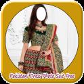 Pakistani Dress Photo SuitFree