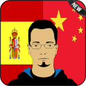 Spanish Chinese Translator