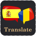 Spanish Romanian Translator