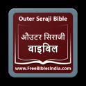 Outer Seraji Bible