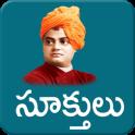 Vivekanandha Quotes Telugu