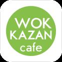 Wok kazan | Казань