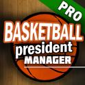 Basketball President Manager PRO