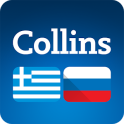 Collins Greek-Russian Dictionary