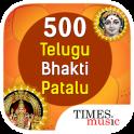 500 Telugu Bhakti Patalu
