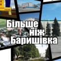 Baryshivka.pro
