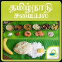 Tamilnadu Samayal
