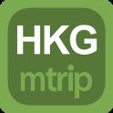 Hong Kong Travel Guide – mTrip