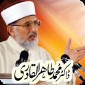 Tahir ul Qadri Bayan