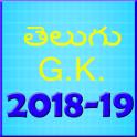 Telugu gk 2018-19
