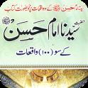 Hazrat Hassan R.A