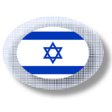 Israeli apps and tech news