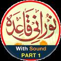 Noorani Qaida in URDU Part 1 (audio)