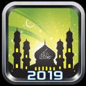 Рамазан 2016