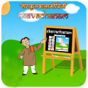 Sanskrit words - Singular form