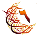 Kuran-ı Kerim 6.Cüz