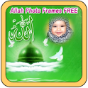 Allah Photo Frames FREE