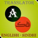 Sindhi-English Translator
