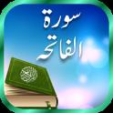 Surah Al Fateh Recitation