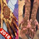 Mehndi Design 2018 latest - मेहँदी डिज़ाइन