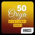 50 Top Odia Devotional Songs