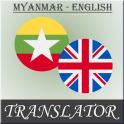 Myanmar-English Translator