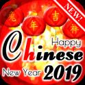 Chinese New Year Wishes 2019
