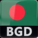 Bangladesh Radio Stations FM