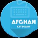 Afghan Keyboard