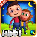 Hindi Top Nursery Rhymes