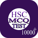 HSC 2018 MCQ Suggestion Quiz ( এইচ এস সি )