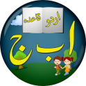Best Urdu Qaida for Kids
