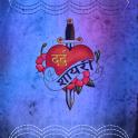 दर्द भरी शायरी - Hindi Dard Bhari Shayari Status