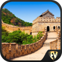 Beijing Travel & Explore, Offline City Guide